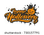 happy halloween vector... | Shutterstock .eps vector #730157791