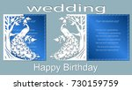 text   happy birthday  wedding. ... | Shutterstock .eps vector #730159759