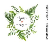 green leaves foliage vector