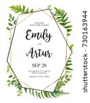 vector floral design card.... | Shutterstock .eps vector #730163944