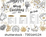 merry christmas festive winter... | Shutterstock .eps vector #730164124