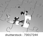 Metal Jigsaw puzzle - stock photo