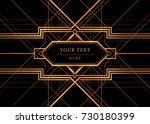 gatsby deco style vector | Shutterstock .eps vector #730180399
