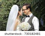 pre wedding couple   beautiful... | Shutterstock . vector #730182481