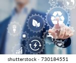 sustainable development concept ... | Shutterstock . vector #730184551
