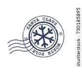 merry christmas post stamp... | Shutterstock .eps vector #730185895