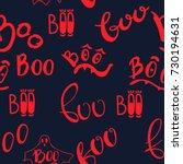 halloween seamless pattern with ... | Shutterstock .eps vector #730194631