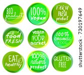 set of icons for vegetarian... | Shutterstock . vector #730197649