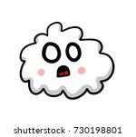 digital illustration of a... | Shutterstock . vector #730198801