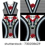 design dress with red poppy ... | Shutterstock .eps vector #730208629
