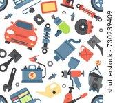 car service repair parts vector ... | Shutterstock .eps vector #730239409