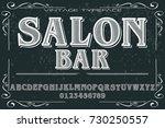 vintage font alphabet...   Shutterstock .eps vector #730250557