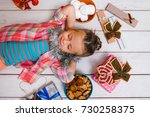 dream life. christmas miracle... | Shutterstock . vector #730258375