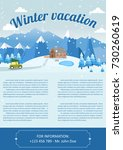vector illustration of winter... | Shutterstock .eps vector #730260619