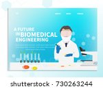 microbiologist studying new... | Shutterstock .eps vector #730263244