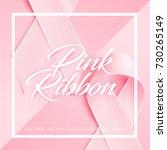 breast cancer awareness ribbon... | Shutterstock .eps vector #730265149
