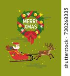 lovely christmas visual with... | Shutterstock .eps vector #730268335