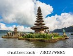 pura ulun danu bratan. temple... | Shutterstock . vector #730279885