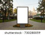 blank street billboard poster...   Shutterstock . vector #730280059