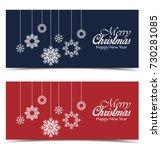 vector christmas backgrounds | Shutterstock .eps vector #730281085