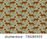 seamless floral  pattern with... | Shutterstock .eps vector #730285555