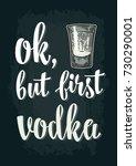 glass drink. vintage vector... | Shutterstock .eps vector #730290001