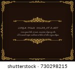 thai art  gold border frame... | Shutterstock .eps vector #730298215