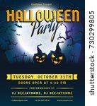 halloween party invitation.... | Shutterstock .eps vector #730299805