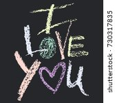 hand drawn vector lettering.... | Shutterstock .eps vector #730317835