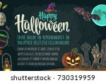 horizontal poster with...   Shutterstock .eps vector #730319959