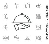 tray on the hand icon on the... | Shutterstock .eps vector #730325581