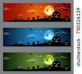 halloween colorful vector... | Shutterstock .eps vector #730326139