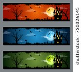 halloween colorful vector... | Shutterstock .eps vector #730326145