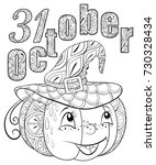 adult coloring page a cute... | Shutterstock .eps vector #730328434