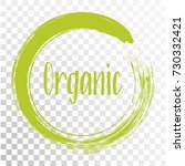 organic products icon  food... | Shutterstock .eps vector #730332421