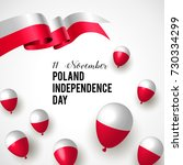 11 november  poland happy... | Shutterstock .eps vector #730334299