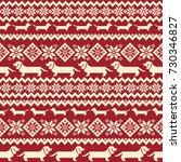 dog nordic pattern illustration | Shutterstock .eps vector #730346827