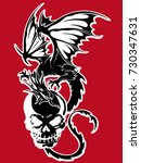 skull and dragon illustration | Shutterstock .eps vector #730347631