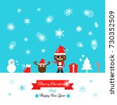 merry christmas and happy new...   Shutterstock .eps vector #730352509