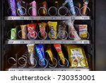 vienna  austria   november 10 ...   Shutterstock . vector #730353001