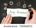 congratulatory inscription... | Shutterstock . vector #730366921