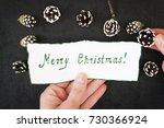 congratulatory inscription... | Shutterstock . vector #730366924