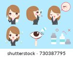 businesswoman with eye drops on ... | Shutterstock .eps vector #730387795