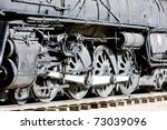 detail of steam locomotive ... | Shutterstock . vector #73039096