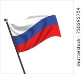 flag of russian. russian icon... | Shutterstock .eps vector #730392754