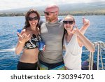 Happy Family On Boat During...