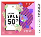 autumn sale memphis style web... | Shutterstock .eps vector #730394767