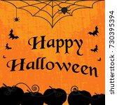 halloween typographic banner... | Shutterstock .eps vector #730395394