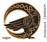 raven hand drawn in celtic... | Shutterstock .eps vector #730400479