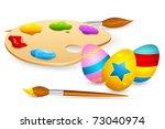 illustration of colorful...   Shutterstock .eps vector #73040974
